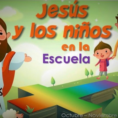 jesus-esta-en-mi-escuela